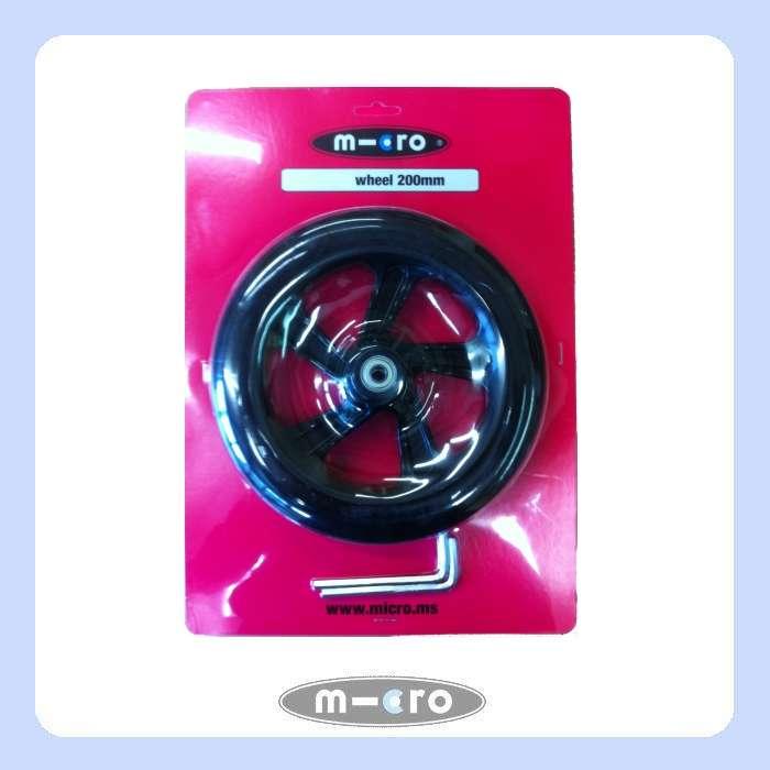 Micro Black Wheel 200mm