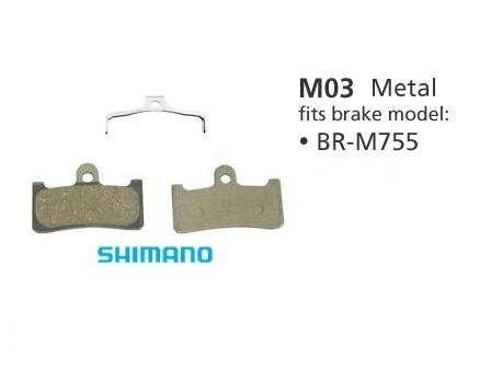 BR-M755 Metal Disc Brake Pads | Y8B298060