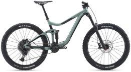 2020 Giant Reign 2 | Giant Bikes Perth | MTB Perth