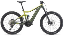 2020 Giant Trance-E 1 Pro | Giant Bikes Perth | Electric Bicycles Perth