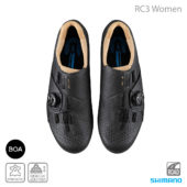 Shimano SH-RC300-W Road Shoes | Shimano Perth